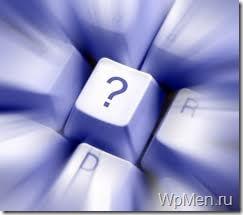 WpMen - Вопросы на которые следует ответить перед тем как создавать сайт.