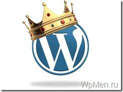 WpMen - Что такое WordPress? Преимущества WordPress