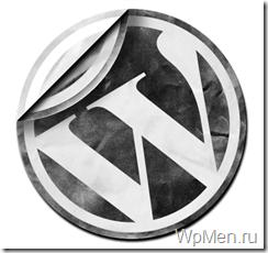 WpMen - Почему WordPress? Преимущества WordPress.