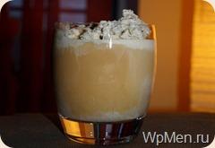 WpMen -Утренний кофе.