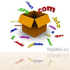 WpMen - Покупка домена, заказ хостинга.