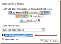 WpMen - Подписываемся по RSS.