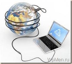 WpMen - Прямое создание сайта в интернете.