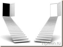 Два варианта создания сайта.