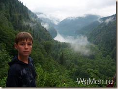 WpMen - Я в 10-12 лет.
