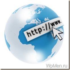 WpMen - Заказ домена.