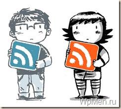 WpMen - Что такое RSS?