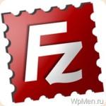 FileZilla — просто незаменимая программа каждого вебмастера.