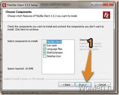 WpMen - Установка FTP - клиента.