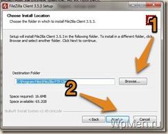 WpMen - Указываем путь для установки FileZilla.
