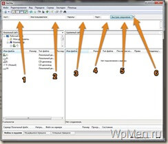 WpMen - Знакомство с FileZilla.
