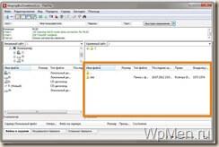 WpMen - Правильное подключение FileZilla.