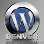 Установка WordPress на Denwer.