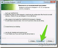 WpMen - Установка NotePad.