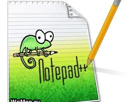 NotePad++ - Установка и Секреты работы, Настройка.
