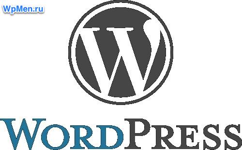 Настройка Адми-панели в WordPress.