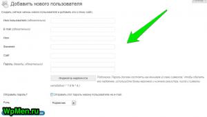 Как добавить нового пользователя в WordPress?