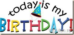 WpMen - Сегодня день моего рождения.