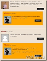 WpMen - Древовидные комментарии на WordPress. Настройка