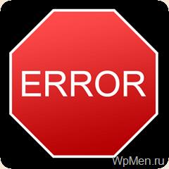 WpMen - Ошибки новичков при выборе названия для сайта.