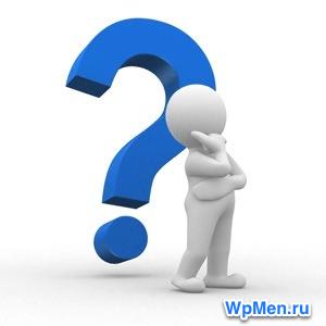 Как установить тему на сайт?