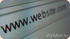 WpMen - Настройка постоянных ссылок на блоге WordPress. НАСТРОЙКА ЧПУ.