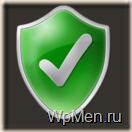 WpMen - Удаляем вредные ссылки Theme Authenticity Checker  (TAC).