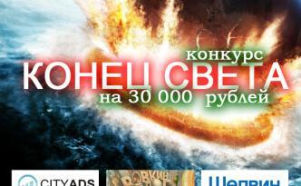 WpMen.ru