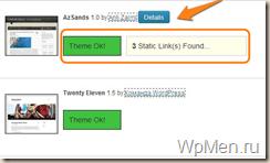 WpMen - Как пользоваться плагином Theme Authenticity Checker  (TAC)?