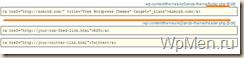 WpMen - Как удалить вредную ссылку с сайта?