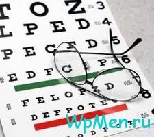 WpMen - Как писать качественные статьи. Позаботьтесь о зрении читателя.