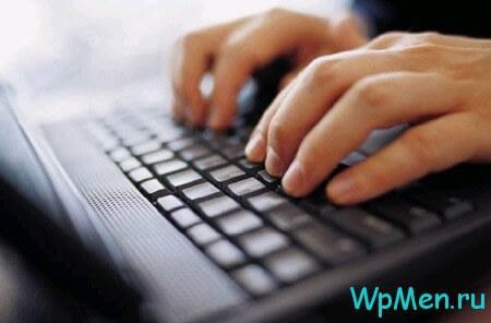 Как написать интересную статью?