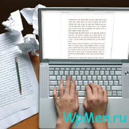 WpMen - Пишите статьи самостоятельно!