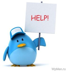 Для чего нужен Twitte?