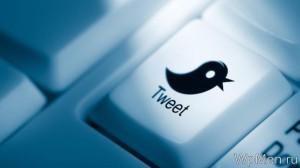 Как пользоваться Twitter?