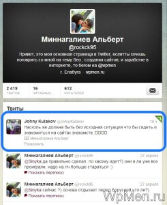 Как работает функция Retweet в твиттер.
