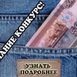 Конкурс комментариев + новая страница WpMen Вконтакте.