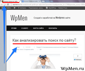 Wpmen - Настройка статей с помощью плагина Platinum Seo Pack. Как это работает?