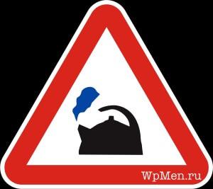 WpMen - Что такое ключевые слова и семантическое ядро. Пособие для чайников