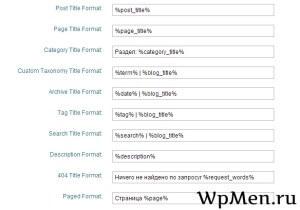 WpMen - Настройка плагина Platinum SEO Pack