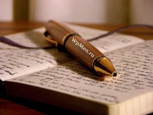 Wpmen - Настройка статей с помощью плагина Platinum SEO Pack.