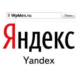 WpMen - Поиск ключевых слов в системе Yandex Wordstat.