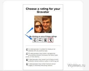 WpMen - Настройка показа фотографии в Gravatar.