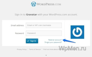 WpMen - Регистрация Gravatar.