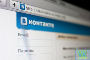 WpMen - Группа Вконтакте.
