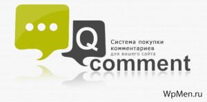 WpMen - Биржа заработка на комментариях Qcomment