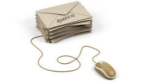 Как создать E-mail рассылку