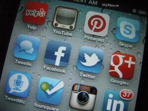 WpMen - Для чего нужны социальные кнопки на сайте