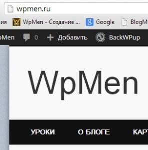 WpMen - Для чего нужен Robots.txt пример.