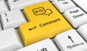 WpMen - Подписка на комментарии Subscribe to Comments